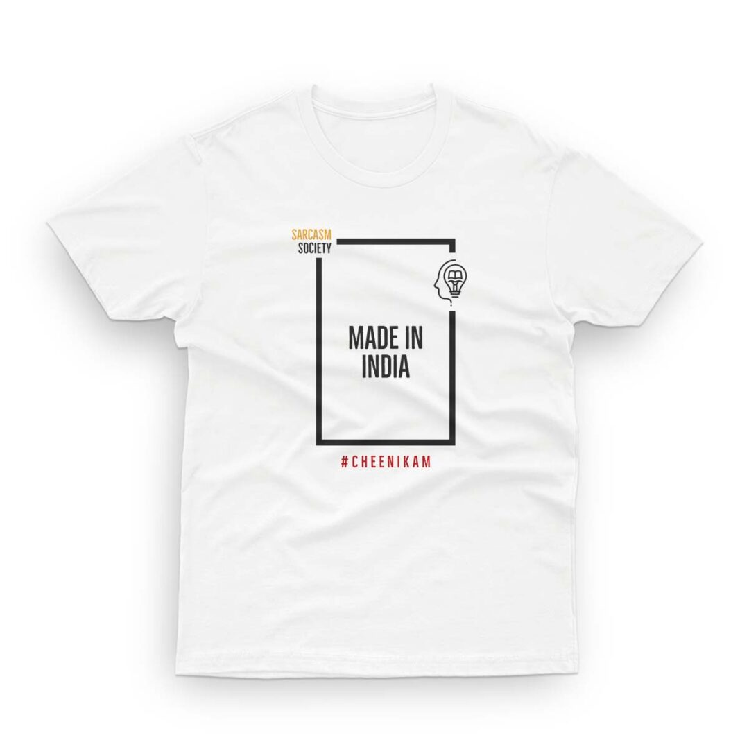 Made In India T-shirt. Savage, trendy T-shirt